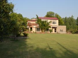 V Resort Master Farm