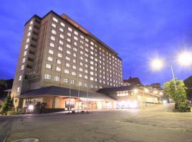 Hotel Senshukaku