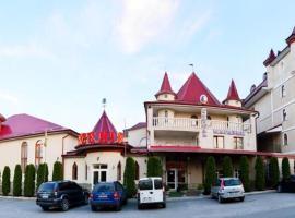 Kseniya Hotel, Kamianets-Podilskyi