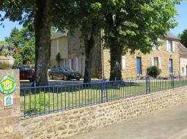 Les Quatre Saisons, Moitron-sur-Sarthe (рядом с городом Ségrie)