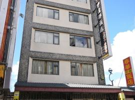 Itathao Vacation Hotel, Yuchi