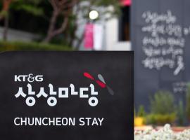 KT&G Sangsangmadang Chuncheon Stay