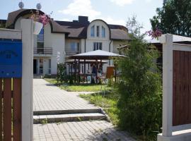 ECO-Usadba OS, Ratomka (Pigasovo yakınında)