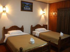 Ban Suan Kulap Keaw Resort, Phrae