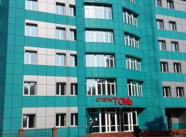 Tom Hotel, Vladivostok