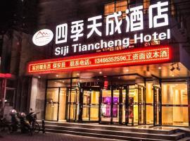 Beijing Sijitiancheng Hotel