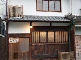 Machiya Guest House Mimoro, Sakurai (Asuka yakınında)