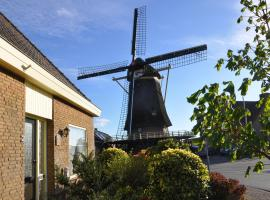 Bed & Breakfast Molenzicht, Nootdorp