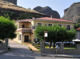 Hotel Gogos