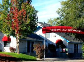 Turning Leaf Furnished Townhomes, 스포캔