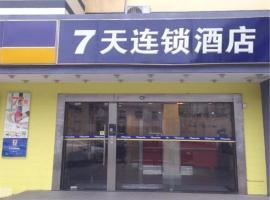 7Days Inn Shanghai Guilin Road Metro Station