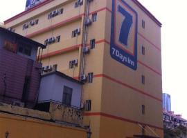 7Days Inn Shanghai Lujiazui