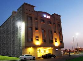 JW Inn Hotel