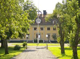 Söderfors Herrgård
