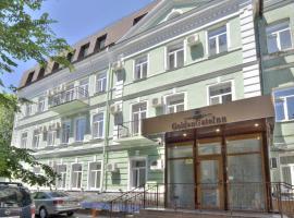Golden Gate Inn, Kiev
