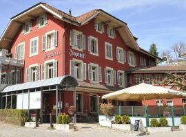 Ziegelhüsi Gastronomie & Hotel, Berne