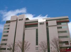 Hotel 21, Kusatsu (Konan yakınında)
