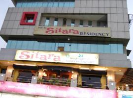 Hotel Sitara Residency