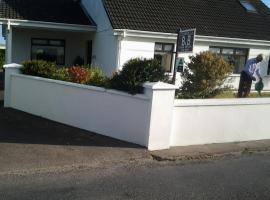 Clonvilla Bed & Breakfast, Йол (рядом с городом Ballymacoda)