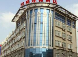 Hanting Express Shanghai Hongqiao Wuzhong Road