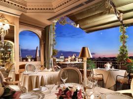 皇家大酒店-世界小型豪華酒店