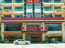 Guangongcheng Hotel, Qionghai (Tunchang yakınında)