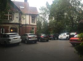 Oakfield Lodge, Marple (рядом с городом Mellor)