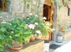Casa Artio, Ansó (Fago yakınında)