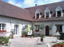Le Relais De Dalibray, Seraincourt (рядом с городом Avernes)