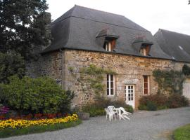 Gîte De La Coquillonnais, Tremblay (рядом с городом Rimoux)