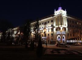 Gorky Park Apartments