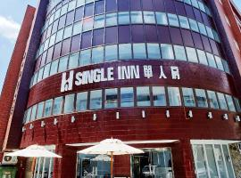 Single Inn - Taipei