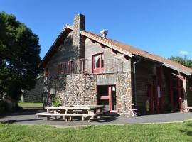 Le Gîte du Velay, Bains (рядом с городом Le Vernet)