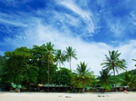 Dreamland Resort, Thong Nai Pan Yai (nära Thong Nai Pan Noi)