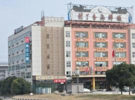 Jinjiang Inn - Shanghai Xinsong Road, Şanghay (Xinzhuang yakınında)
