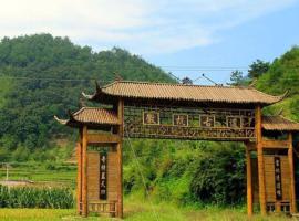 Hui Yun Homestay, Jixi (Dazhang yakınında)