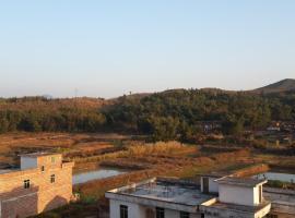 Starry Inn, Renhua (Danxia yakınında)