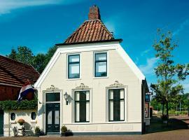 De Vesting, Bad-Nieuweschans (Boen yakınında)