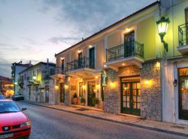 Artemis Hotel, Delfoi