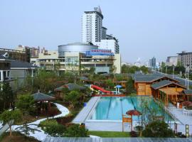 Ramada Plaza Wuxi, Wuxi (Qingyang yakınında)