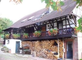Ferienwohnungen Lindenhof, Beerfelden