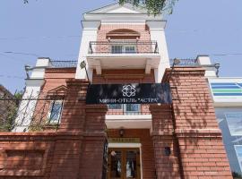Astra Inn, Astrakhan