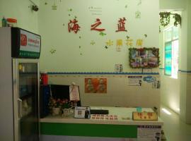 Hai Zhi Lan Shui Guo Inn