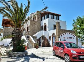 Panorama Studios, Kefalos