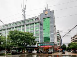 City Comfort Inn Wenxing Avenue, Ezhou (Xialu yakınında)