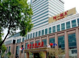 Jinjiang International Hotel Tangshan, Tangshan (Hancheng yakınında)