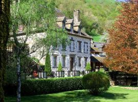 Hostellerie de La Maronne, Saint-Martin-Valmeroux (рядом с городом Fontanges)