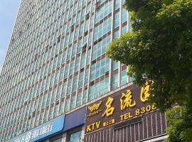 City Comfort Inn Wuhan Wujiashan, Wujiashan (Caidian yakınında)