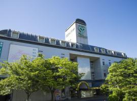 Hotel Hiroshima Sunplaza