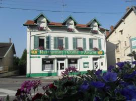 L Etoile d'Argent, Varangéville (рядом с городом Saint-Nicolas-de-Port)